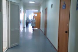 Пульмонологическое отделение №2